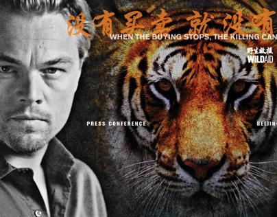 Tiger Backdrop