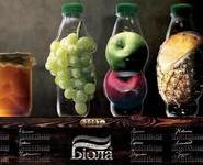 Biola Juices. Wall Calendar.