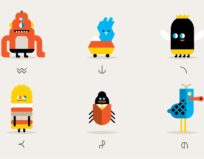 Less famous characters of the alphabet.