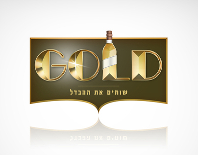 Branding - Gold Drinks INC.
