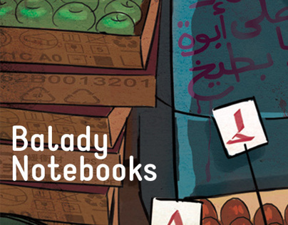 Balady Notebooks