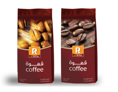 Al Rifai nuts and kernals product rebranding and color