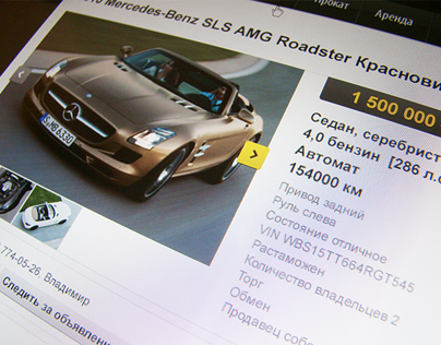 Message board for cars-perm.ru