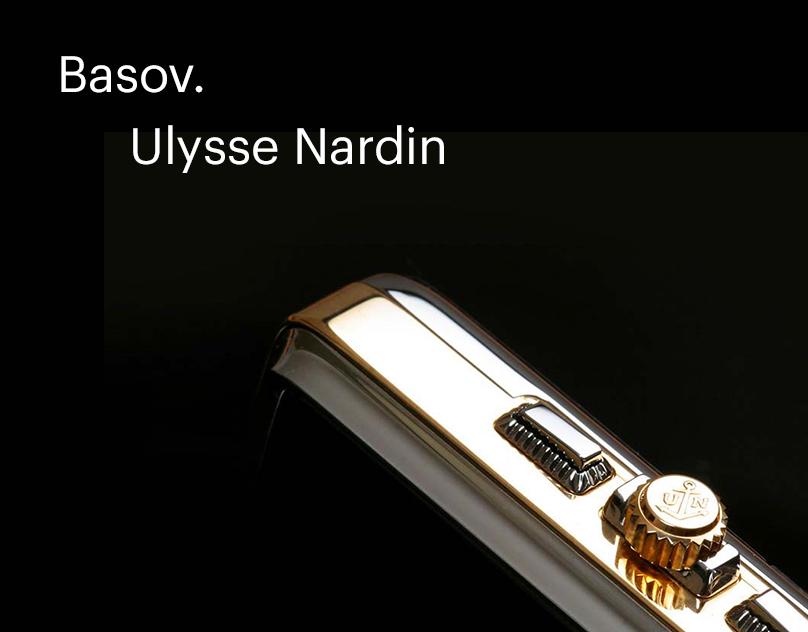 ULYSSE NARDIN website