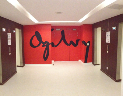 Ogilvy & Mathers 5th floor signature