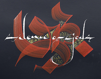 Arabic Calligraphy / the Fontmaker