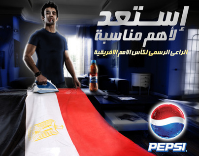 PEPSI African Cup of Nations