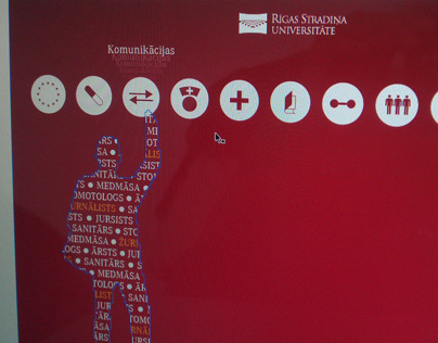 RSU interactive wall