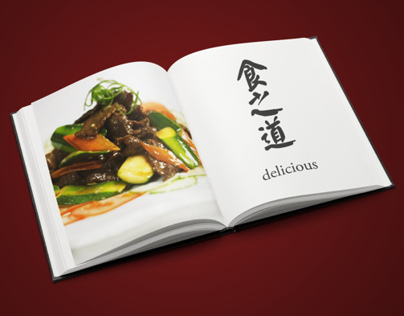 Print Advertisement for Jasmine Palace Restaurant