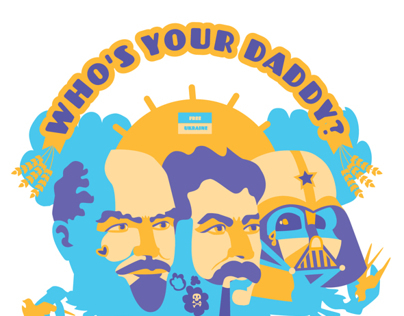 WHO`S YOUR DADY PRINT