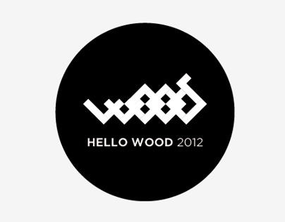HELLO WOOD /web/