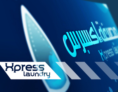 Xpress Laundry