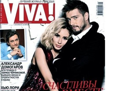 Loboda for Viva!