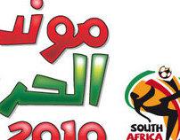 World Cup 2010, Newspaper Supplment