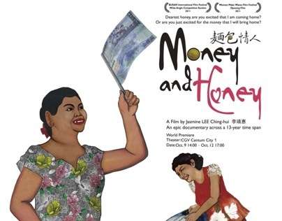 documentary Money and Honey logo