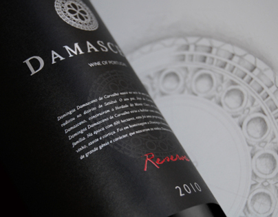 Damasceno Reserva Red Label