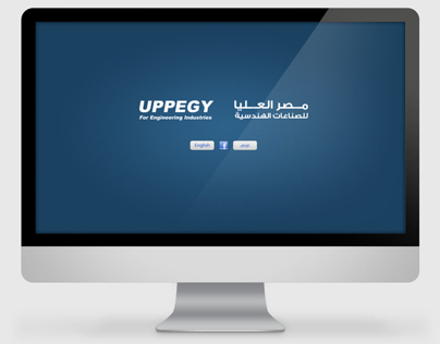 UPPEGY - Upper Egypt for Engineering industries