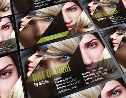 Business cards for a hair salon