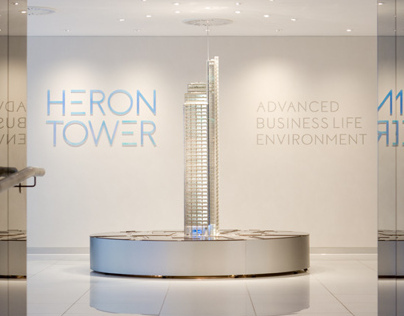 Heron Tower Marketing Suit