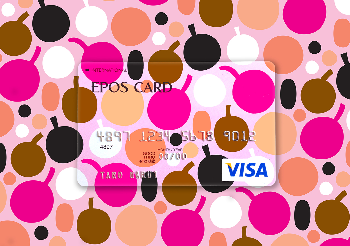 Epos Design Card