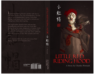Book Cover Illustration