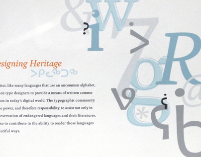 Inuktitut—A Set of Typographic Cards