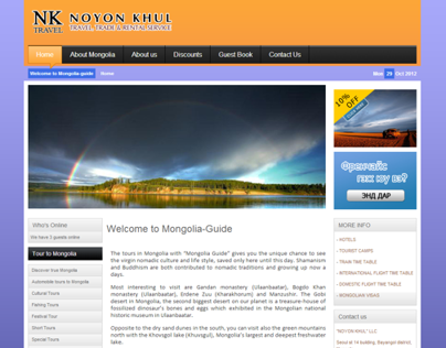 Mongolia-Guide.net Web Development