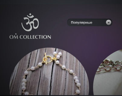 Om collection. Jewelry.
