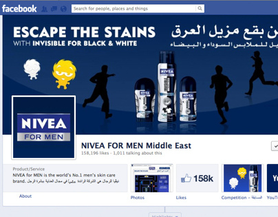 Escape The Stains! - Nivea Middle East
