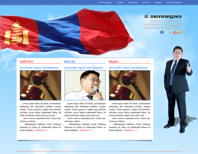 Election Candidate Web Site