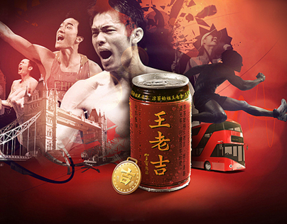 Wanglaoji Herbal Tea_Vote Chinese sports star