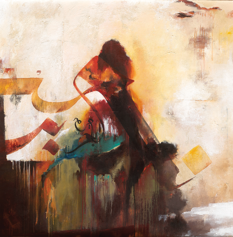 Shadows Art Collection 2012