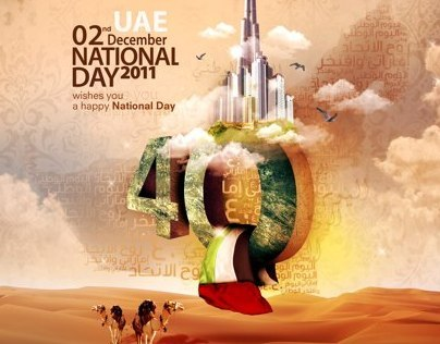 UAE National Day 2011