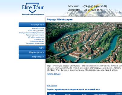 Elite Tour, travel agency