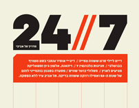 24//7 - Tel Aviv based Magazine by Moshik Nadav