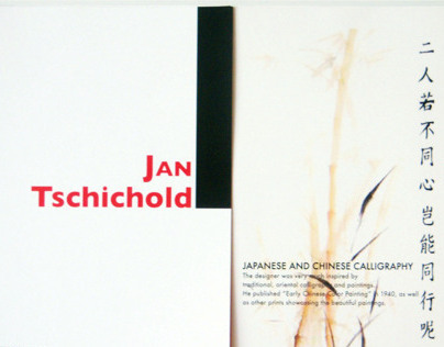 Jan Tschichold Lecture Brochure | Publication