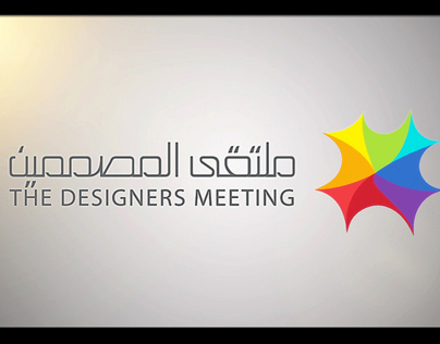 THE DESIGNERS MEETING