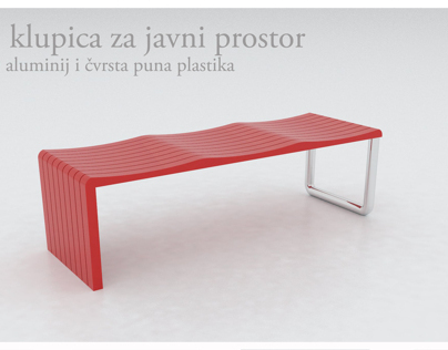 "Bench for public spaces ""Wave"""