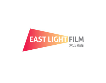 East Light Film