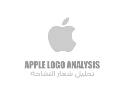 Apple Logo Analysis