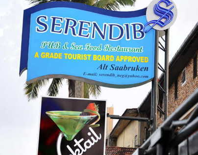 Serendib Pub & Sea Food Restaurant