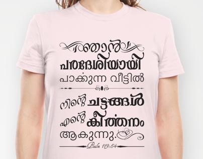 Learning Process—Malayalam Typography