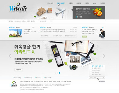 Korean Web Template: Travel and Hotel