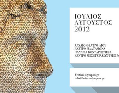 41o Festival Olympou