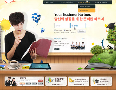 Korean Web Template: Education