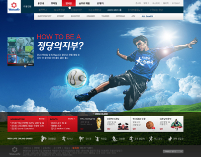 Korean Web Template: Sports