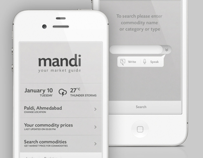 Mandi App | Interface Design