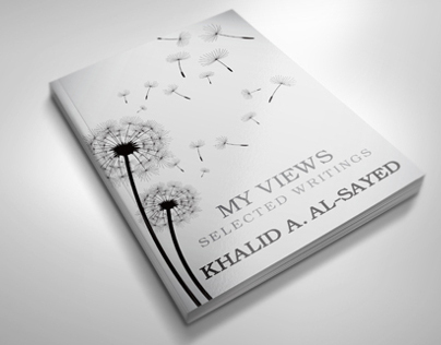 My Views Book