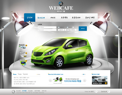 Korean Web Template: Car Repair