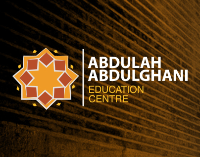 Abdulah Abdulghani Education Centre